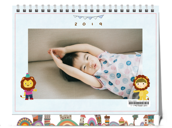 快乐每一天-治愈系插画-8寸单面印刷台历
