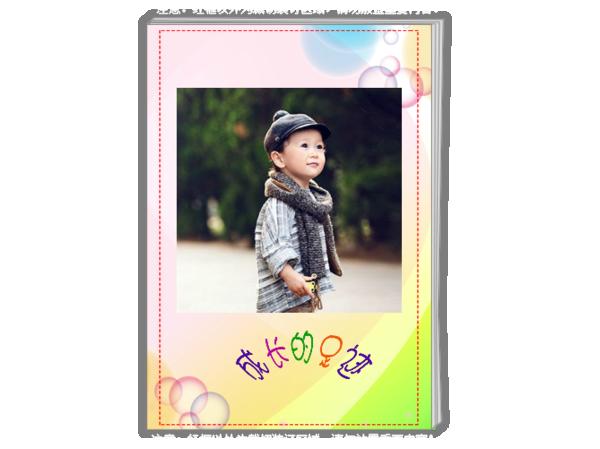 成长的足迹,幸福的痕迹-A4时尚杂志册(24p)