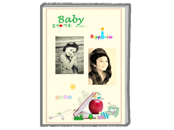 可爱宝贝快乐成长 童年趣事(成长纪念、幼儿园生活记录)-A4时尚杂志册(24p)
