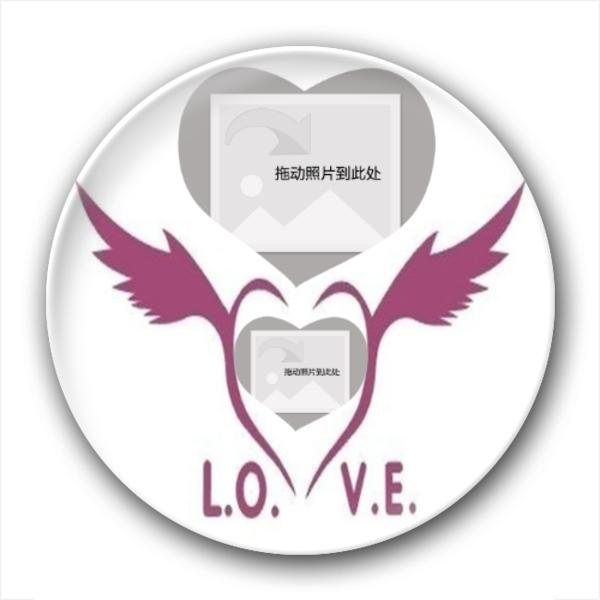love:美丽的爱心翅膀-开瓶器钥匙扣图片