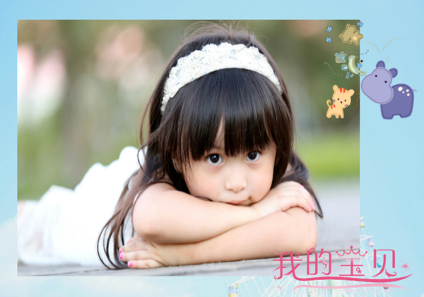 我的宝贝   宝贝成长纪念照 周岁生日纪念 幼儿园活动纪念-彩边拍立得横款(36张P)