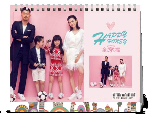 快乐一家人- 全家福 亲子 爱情 青春 婚纱 (图文可换)-8寸双面印刷台历
