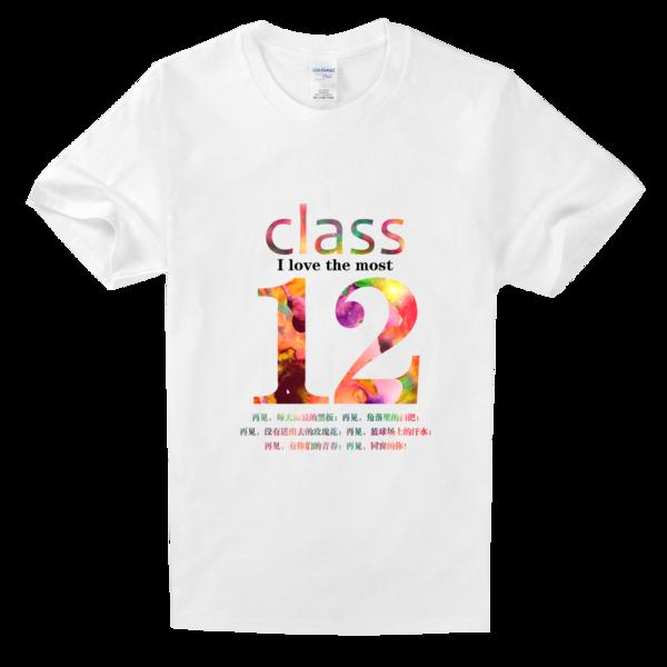 12班班服设计高档白色t恤图片