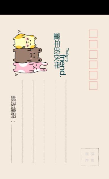 MX91卡通 可爱儿童成长 亲子宝贝纪念-全景明信片(竖款)套装