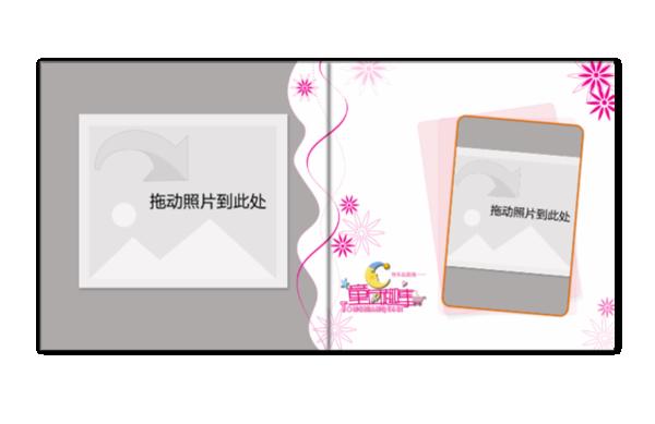 天使 宝贝/童年趣事/天使宝贝8X8照片书