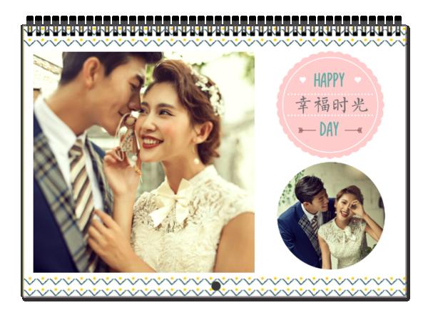 清新唯美 happy time 幸福时光 爱情故事(亲子爱情通用模板)--A3横款挂历