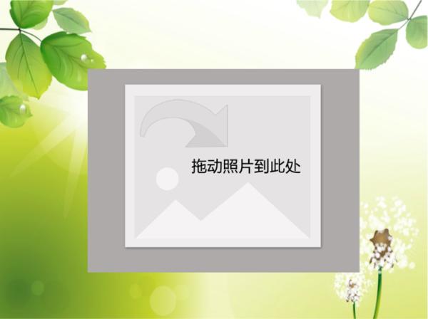 ppt 背景 背景图片 边框 模板 设计 矢量 矢量图 素材 相框 600_448图片