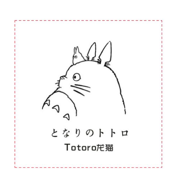 龙猫手绘稿 宫崎骏 电影