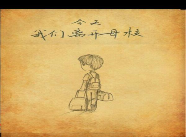 青春纪念册简谱图片