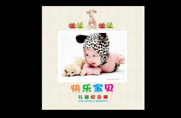 快乐时光(影楼模板-珍藏版)-8x8印刷单面水晶照片书21P
