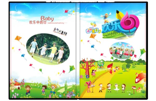 欢乐六一 快乐儿童节 快乐成长纪念册-8x12照片书