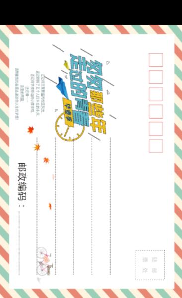 MX59毕业聚会纪念 记录 青春校园 简洁个性-全景明信片(竖款)套装