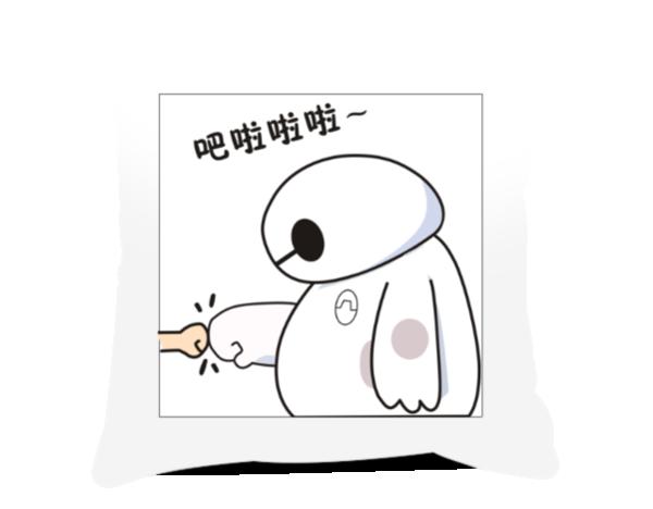 超能陆战队萌萌的大白-方形个性抱枕