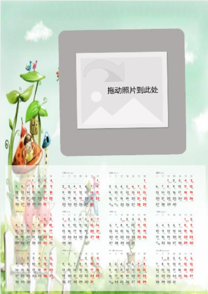 手绘风景年历-a4年历-2015年照片年历diy制作_世纪图片