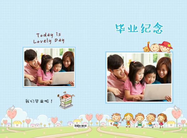 儿童毕业纪念(幼儿园毕业、小学毕业都可以用)-A3硬壳蝴蝶装照片书24P