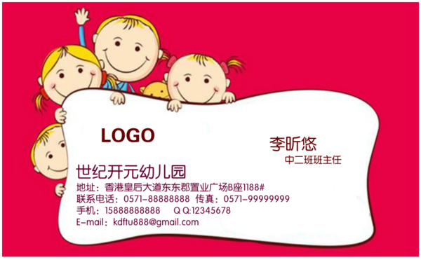 商务名片-可放二维码-名片王创意名片名片印刷-高档双面定制横款名片