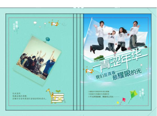 青涩年华(初中 高中 大学青春毕业纪念册)-硬壳照片书24P