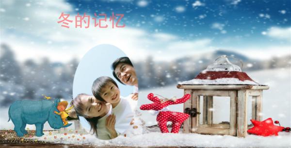 冬日儿童回忆照片书-冬的记忆系列-方8寸Lucky book硬壳照片书30p