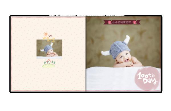 可爱韩风-宝贝的百天纪念 祈愿宝宝长命百岁-贝蒂斯6x6照片书