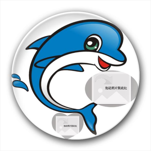 可爱的蓝色卡通小海豚-创意镜子钥匙扣