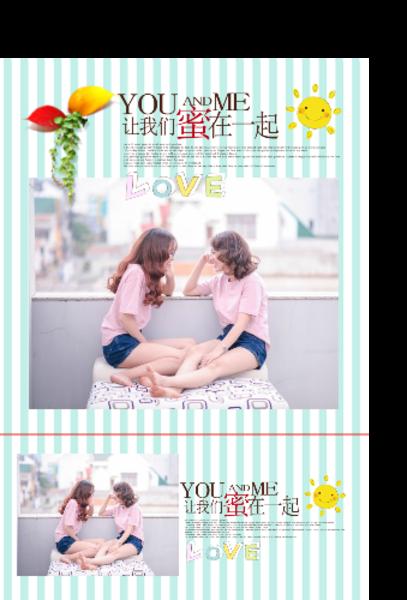精彩瞬间儿童清新时尚浪漫温馨条纹-印刷胶装杂志册26p(如影随形系列)