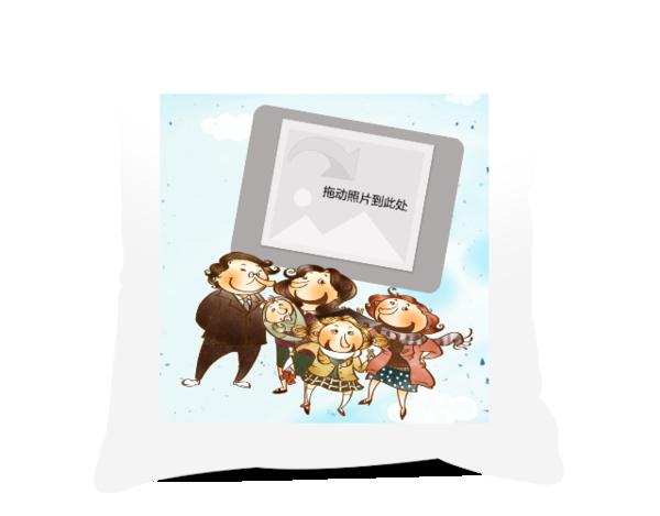 幸福快乐一家人-方形个性抱枕图片