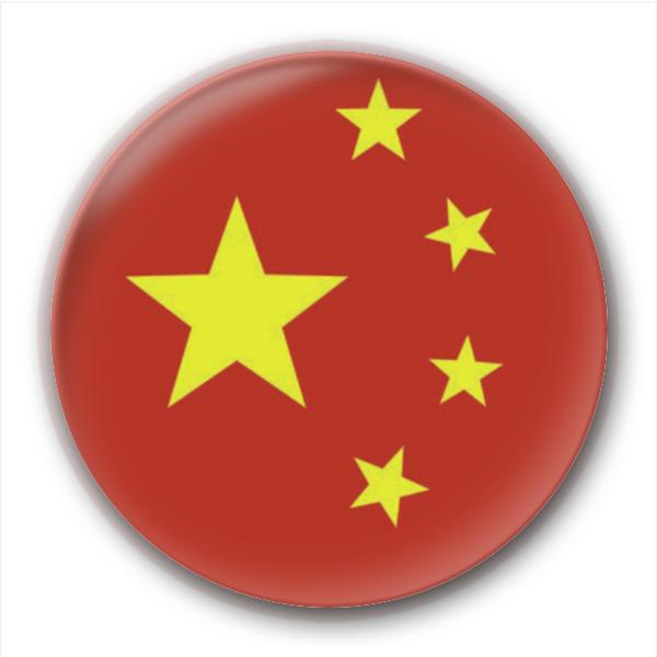 旧时光·国旗·中国五星红旗定制-7.5个性徽章图片