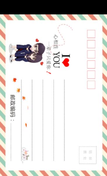 MX53情侣 婚庆 恋爱写真 爱情纪念记录 青春校园 简洁个性-全景明信片(竖款)套装