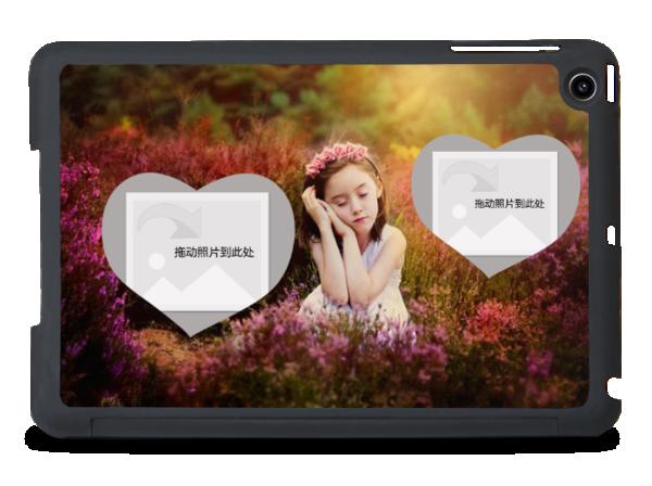 花海中的小蘿莉-創意ipad mini保護殼圖片