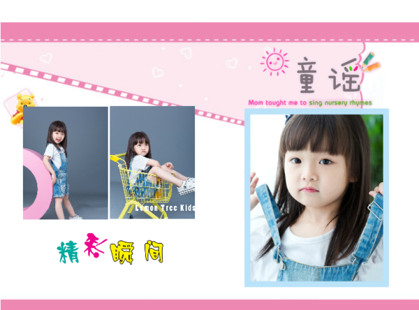 萌娃  宝贝  纪念  时尚  写真  可更换照片-硬壳精装照片书30p