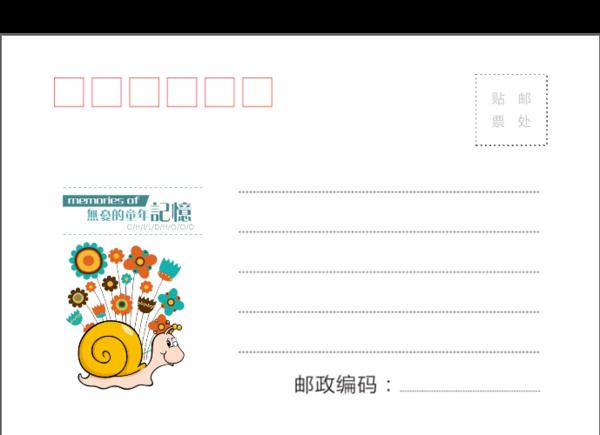 MX86卡通 可爱儿童成长 亲子宝贝纪念-全景明信片(横款)套装
