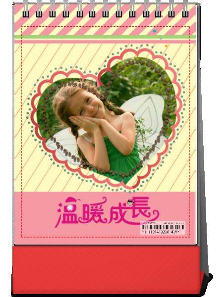 ST24台历卡通宝贝亲子 儿童童年成长纪念-8寸竖款双面