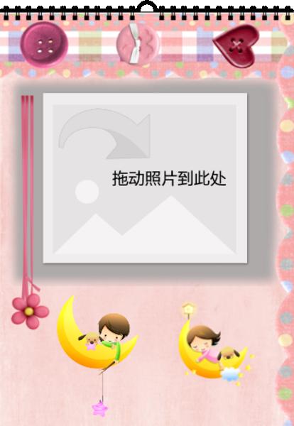 清新感觉-a4双月挂历图片