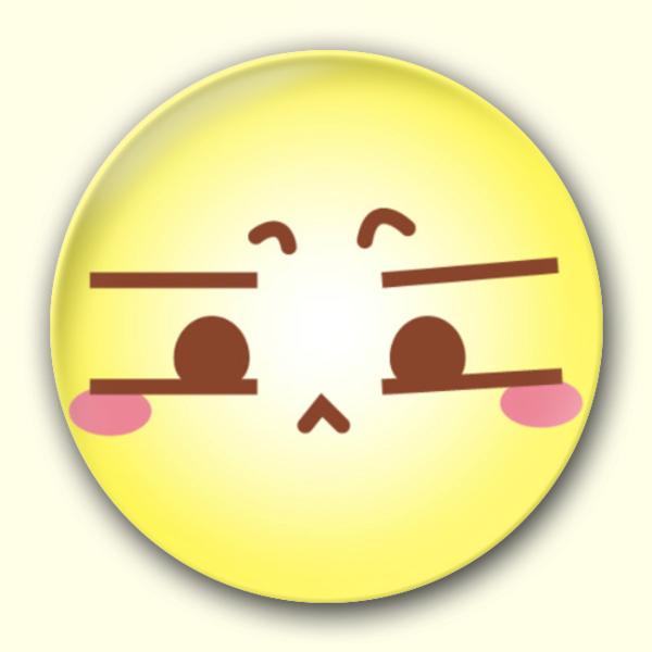 呆萌徽章-4.4表情个性-a徽章DIY-4.4徽章个性自样怎情你还要表包图片