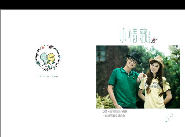 小情歌-婚纱照、情侣写真、爱情纪念册-硬壳精装照片书30p