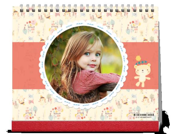 宁静的童话世界(适用于亲子、家人、情侣、全家福、同学)-10寸双面印刷台历