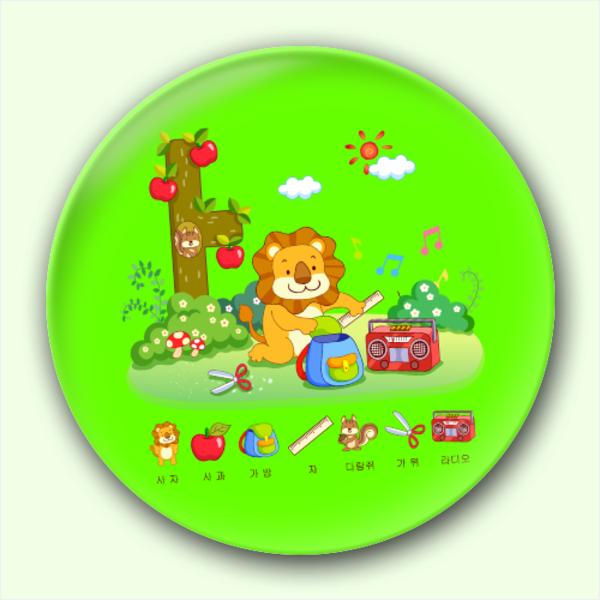 个性 徽章/狮子/卡通小人钥匙扣