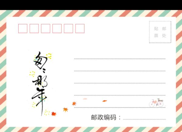 MX48毕业聚会纪念 记录 青春校园 简洁个性-全景明信片(横款)套装