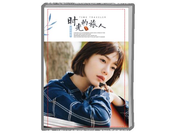 【我的旅行时光,时光的旅行者】(图文可换)-A4时尚杂志册(26p)