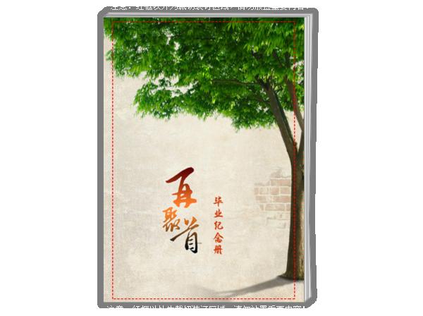 精美时尚唯美古风再聚首毕业纪念册(毕业季 青春 聚会 礼物)-A4时尚杂志册(24p)
