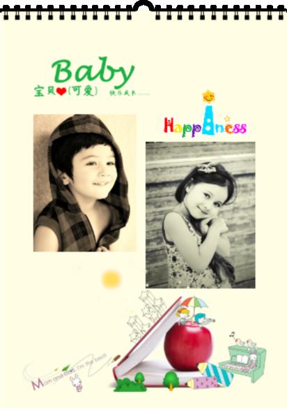 快乐宝贝的成长纪念-开心生活 快乐成长-A3挂历
