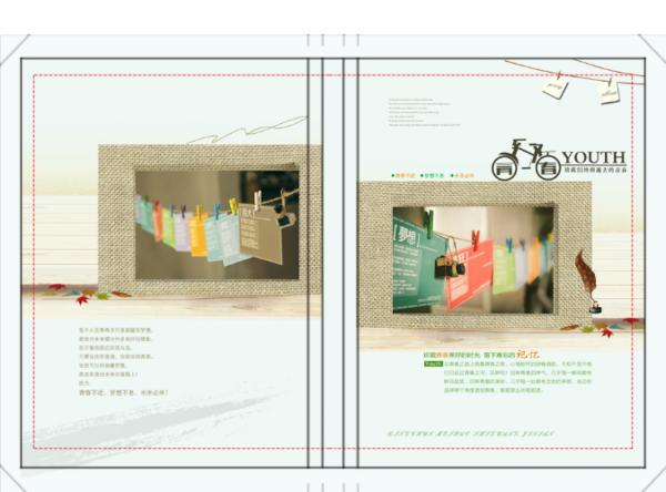 致青春(永恒的记忆)2015原创 经典毕业纪念册-硬壳精装照片书
