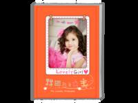 我的可爱公主——珍藏记忆-A4时尚杂志册(26p)