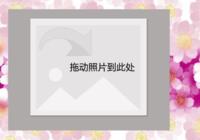 【花一样的世界】-彩边拍立得横款(36张P)