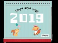 新年 可爱 宝宝#-10寸单面印刷台历
