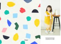彩色童年 宝宝成长纪念册-A3硬壳蝴蝶装照片书24P