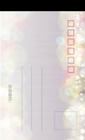 唯美梦幻背景明信片-全景明信片(竖款)套装