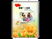 花季幸福的回味(全家福 家庭聚会 节日留念)-A4时尚杂志册(24p)