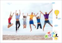 大梦想家(青春、毕业、梦想)照片可替换-彩边拍立得横款(36张P)