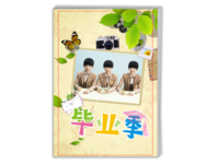 毕业季纪念册-青春记录班级团体用-A4时尚杂志册(24p)